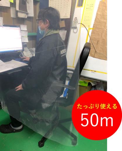 業務用ポリシートカーテン(ポリエチレン製)