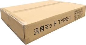汎用フロアマット TYPE-1