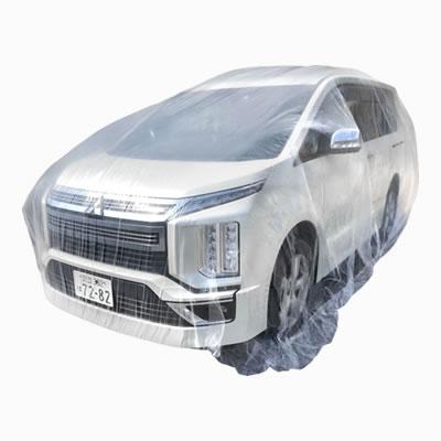 自動車養生カバー Lサイズ/ワンボックス・RV車用